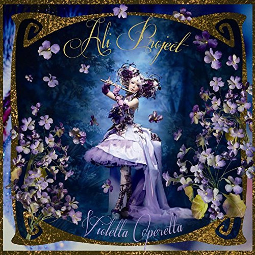 ALI PROJECT - Violetta Operetta [FLAC   MP3 320 / CD]