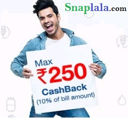 payzapp promo code, bill offer, recharge offer, cashback offer, scan and pay offer, gift card offer, jabong offer, big basket offer, payzapp cashback offer