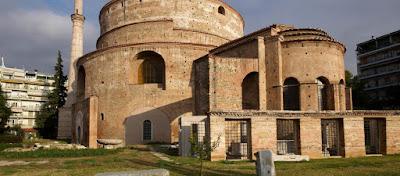 Ροτόντα: 11 αλήθειες για το πολυπολιτισμικό μνημείο της Θεσσαλονίκης! (φώτο)