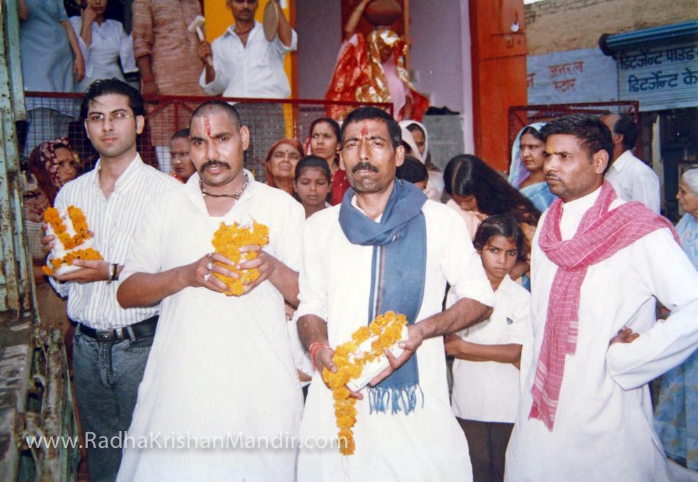 radha krishna temple near me