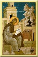 Saint Ephrem mosaic, Russia 16th century - PD-1923