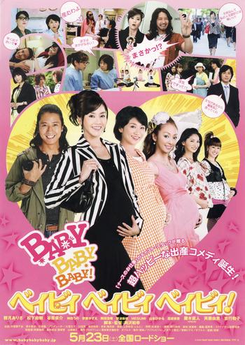 Baby, Baby, Baby! (2009) [พากย์ไทย]