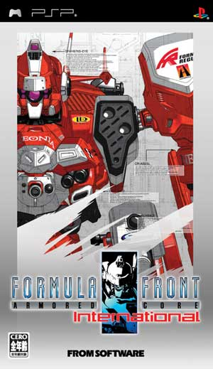 armored - Armored Core Formula Front International PSP