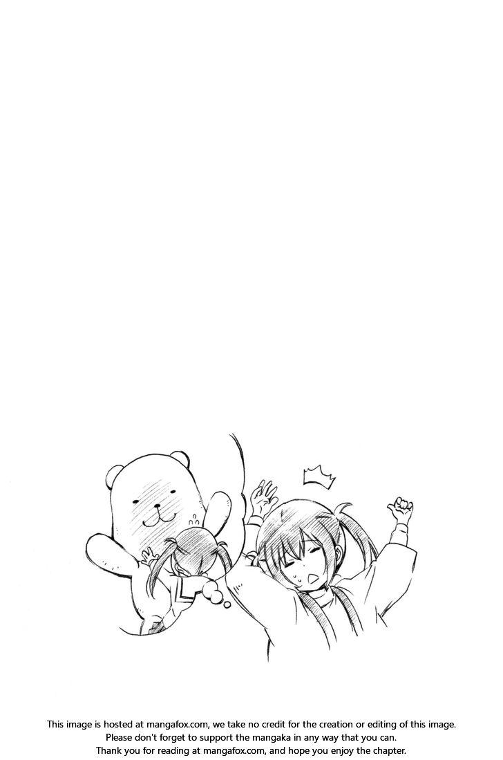 Minami-ke - Chapter 224