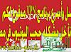 ExpressVPN أفضل وأسرع برنامج VPN مدفوع لكم مجاني لحل مشكله حجب اليوتيوب في مصر والسعودية