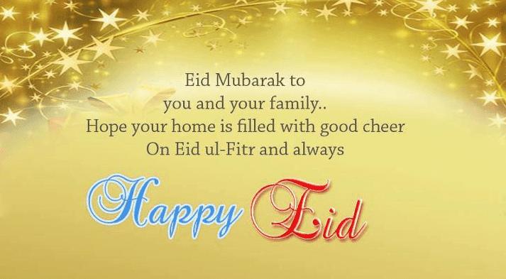 Download happy eid images