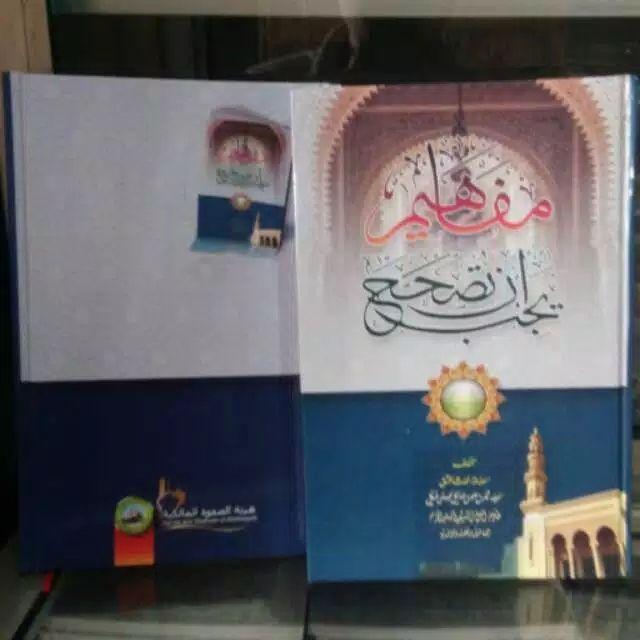 Pedagang Kitab Mafahim Yajibu an Tushohhah Berkualitas di GondanglegiWetan Kab. Malang