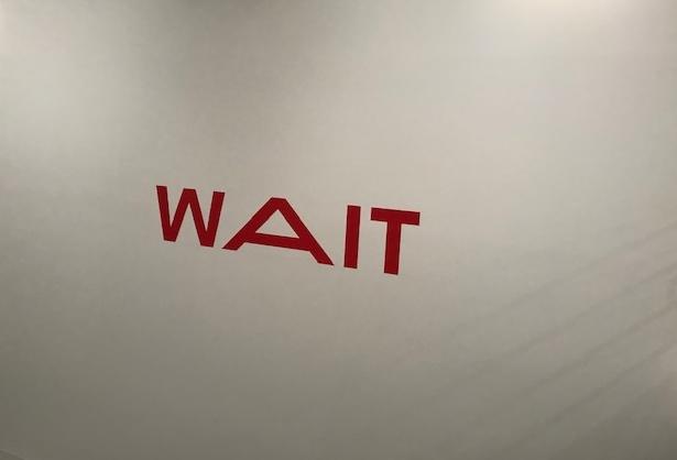 Exposição WAIT, Museu Coleção Berardo
