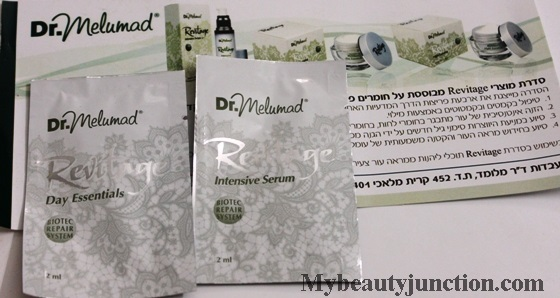 Glam Guru Israel March 2014 beauty box 6 review, unboxing