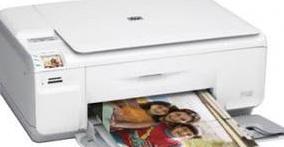 Der HP Photosmart C4486 ist trotz seiner Erscheinung mit vielen futuristischen Funktionen ausgestattet. Ein schöner Eindruck ist das Vorhandensein von Anzeigen
