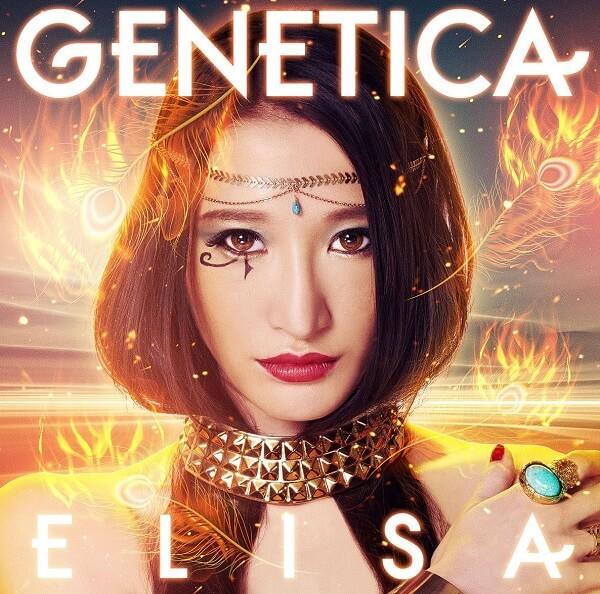 ELISA – EONIAN イオニアン Lyrics 歌詞