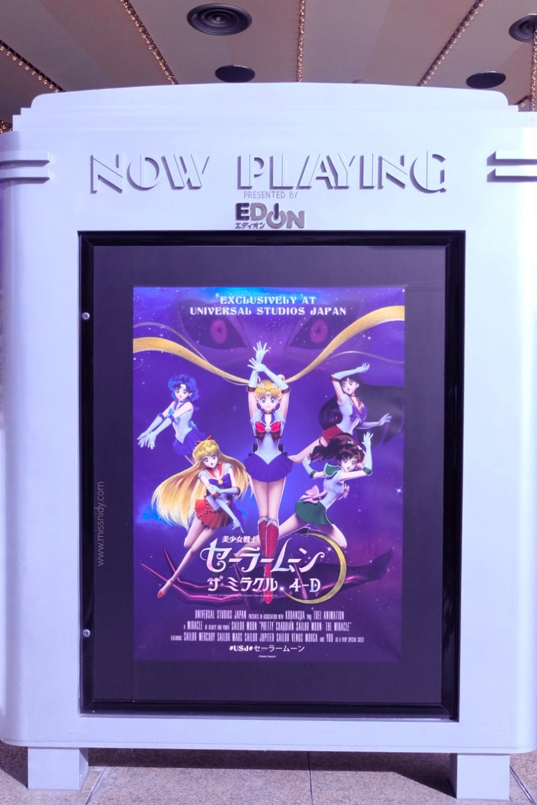 SAILORMOON THE MIRACLE 4D USJ
