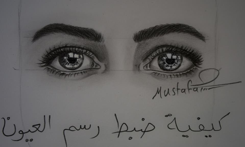 كيفية رسم العيون وضبطها بشكل متشابه بالرصاص مع الخطوات للمبتدئين