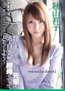 Streaming JAV HODV-20666 Shoko Akiyama