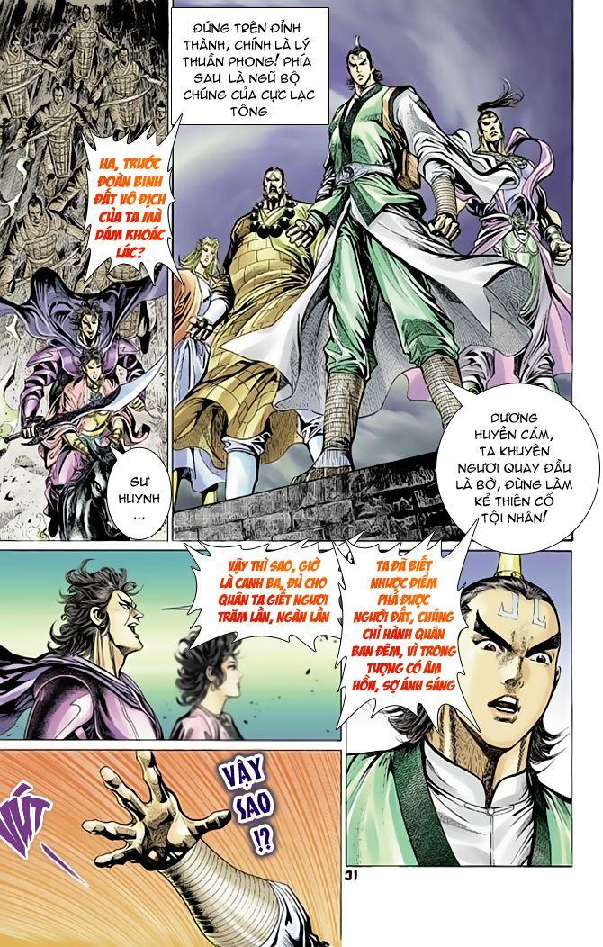 Đại Đường Uy Long chapter 63 trang 30