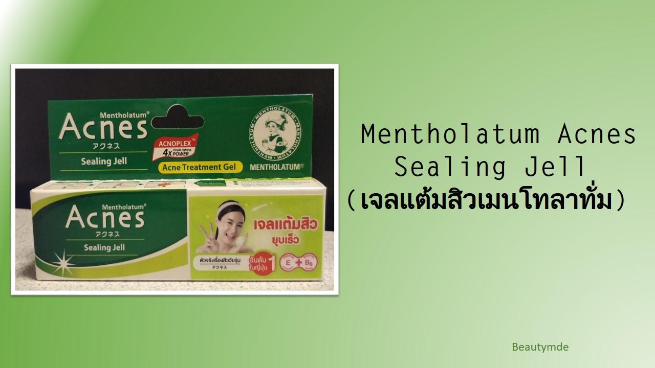 Welcome To Beautymde Blog Mentholatum Acnes Sealing Gel
