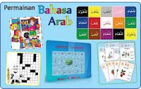 5 Permainan Bahasa Arab untuk Mengukur Kemampuan Membaaca Qira'ah