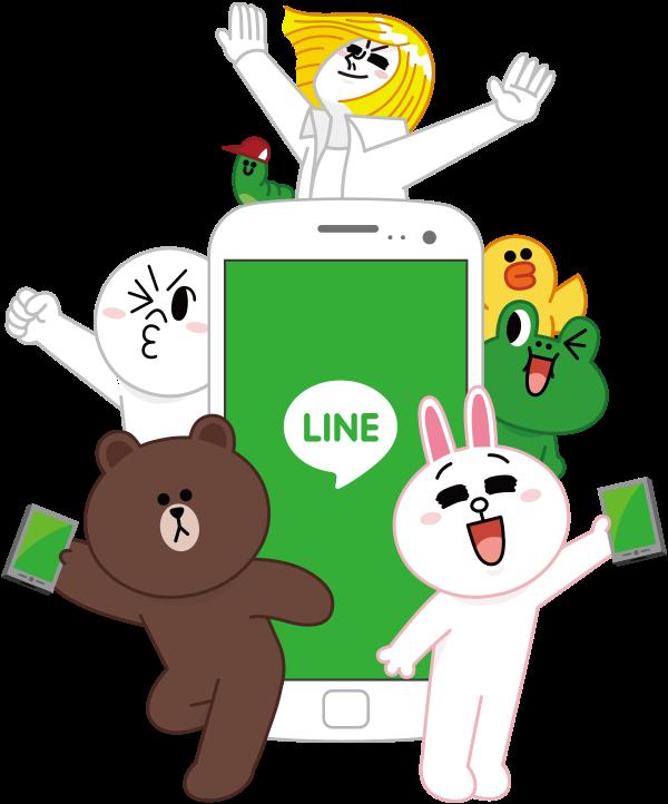 Line Artinya : Line mod premium clone terbaru versi free theme and