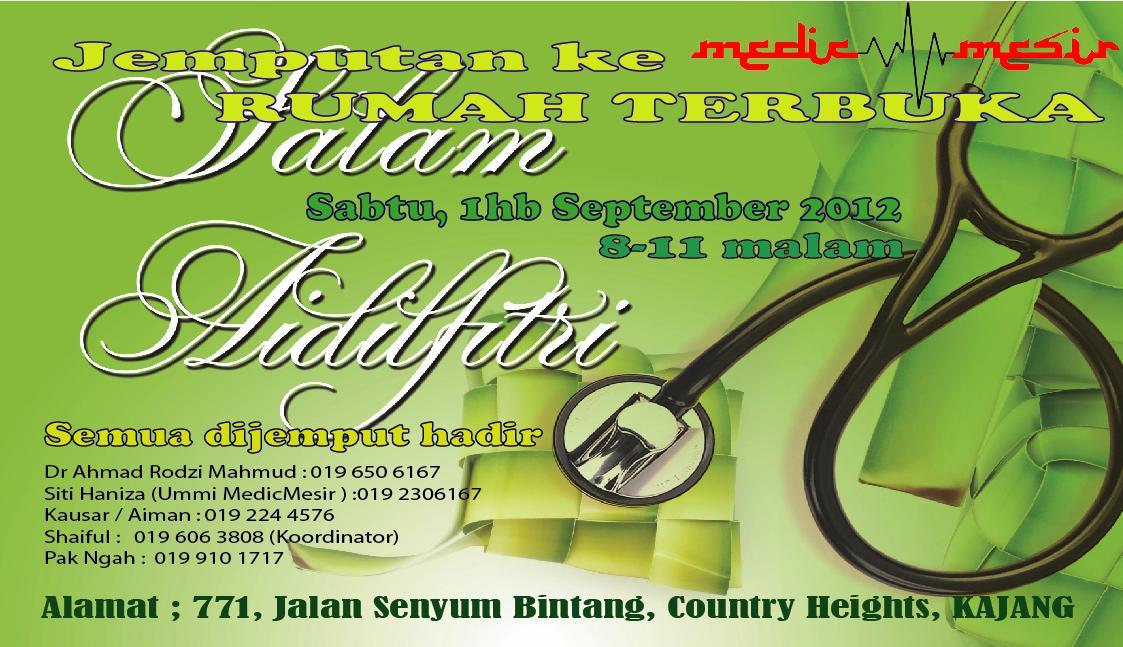 Malay raya di rumah bf 9