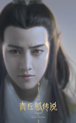 Thai actor Mike D. Angelo in Legend of Nine Tails Fox (2016 Chinese fantasy period drama)