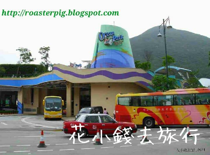 香港仔隧道收費廣場去海洋公園正門