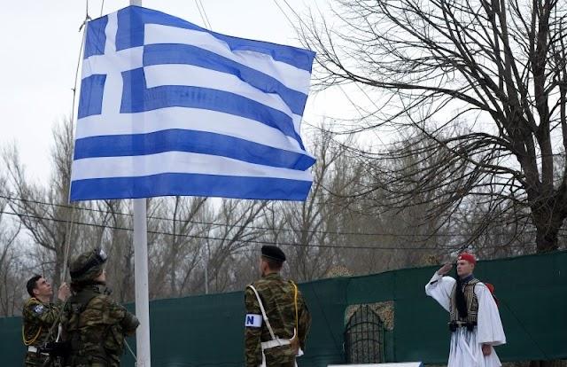Έπαρση Ελληνικής Σημαίας και Εθνικής Περηφάνιας στο ακριτικό Επιτηρητικό Φυλάκιο 1 (ΒΙΝΤΕΟ)