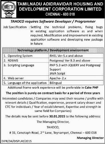 TAHDCO (www.tngovernmentjobs.in)