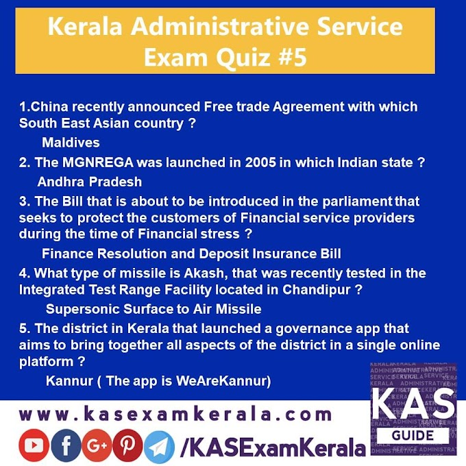 Daily Quiz for Kerala Administrative Service #5 | Free Material | Question and Answers
