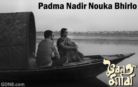 Padma Nadir Nouka Bhirlo - Bhuban Majhi - Parambrata, Aparna