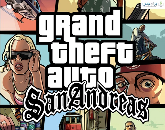 تحميل لعبة جاتا سان اندرس برابط واحد مباشر ميديا فاير للكمبيوتر download gta san andreas
