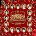 Lirik Lagu SNH48 - Guanyu Tianmi de Yuanwang (关于甜蜜的愿望)
