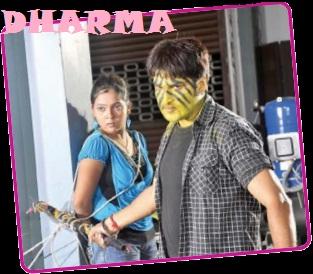 Akash in dharma oriya film odia