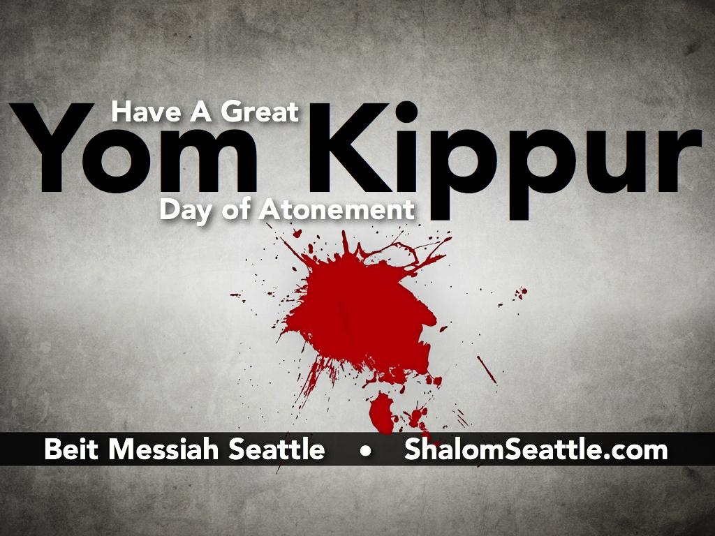 Yom Kippur Greeting Warm Sincere Wishes Free Yom Kippur Ecards
