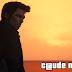 Claude (Ped Version) GTA5