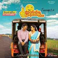 Jayammu Nischayammu Ra (2016) Songs Free Download