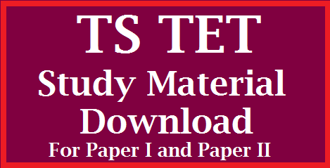 TET/ Teachers Eligibility Test Paper I Paper II Study Material Practice Bits Download Study Material for Telangana TET Download | Teachers Eligibility Test Paper I Material Telugu English Maths Environmental Science EVS Pedagogy Psycology Bit Bank Download Telangana State Teachers Eligibility Test Paper II Sicence and Mathematics Social Languages Practice Bits for Telugu Hindi English Social Studies History, Economics, Civics and Geology Study Material Download -telangana-tet-Study-material-papers-practice-bits-download