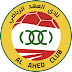 Plantilla de Jugadores del Al Ahed FC 2019/2020