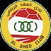 Al Ahed FC 2019/2020 - Effectif actuel