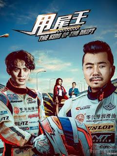 Ông Hoàng Tốc Độ - The King of the Drift (2017) | Full HD Thuyết Minh