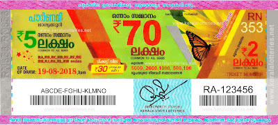 "Keralalotteries.net, ""kerala lottery result 19 8 2018 pournami RN 353"" 19th August 2018 Result, kerala lottery, kl result, yesterday lottery results, lotteries results, keralalotteries, kerala lottery, keralalotteryresult, kerala lottery result, kerala lottery result live, kerala lottery today, kerala lottery result today, kerala lottery results today, today kerala lottery result, 19 8 2018, 19.8.2018, kerala lottery result 19-08-2018, pournami lottery results, kerala lottery result today pournami, pournami lottery result, kerala lottery result pournami today, kerala lottery pournami today result, pournami kerala lottery result, pournami lottery RN 353 results 19-8-2018, pournami lottery RN 353, live pournami lottery RN-353, pournami lottery, 19/08/2018 kerala lottery today result pournami, pournami lottery RN-353 19/8/2018, today pournami lottery result, pournami lottery today result, pournami lottery results today, today kerala lottery result pournami, kerala lottery results today pournami, pournami lottery today, today lottery result pournami, pournami lottery result today, kerala lottery result live, kerala lottery bumper result, kerala lottery result yesterday, kerala lottery result today, kerala online lottery results, kerala lottery draw, kerala lottery results, kerala state lottery today, kerala lottare, kerala lottery result, lottery today, kerala lottery today draw result"