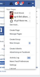 facebook page kaise bnaye