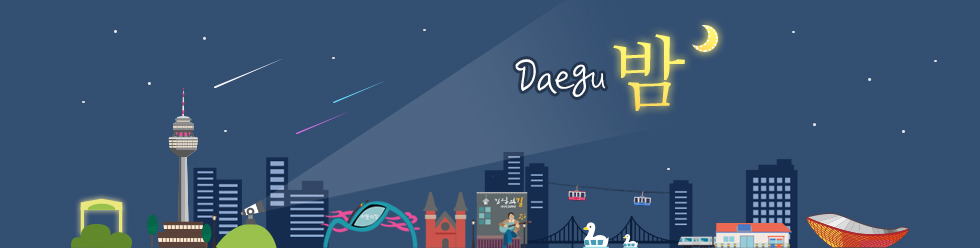 Fun & Free Daegu Travel
