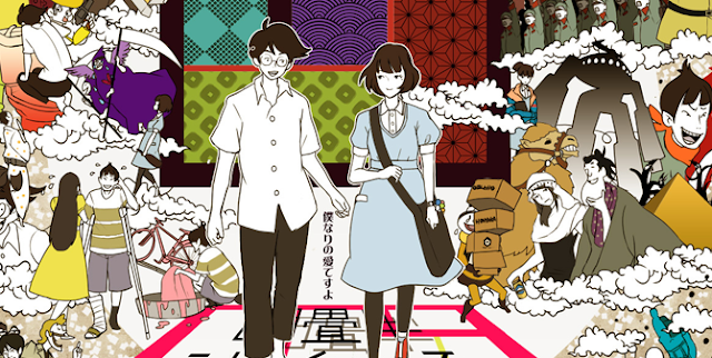 Tatami Galaxy Review
