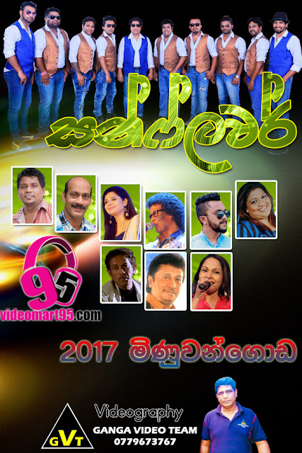 SUNFLOWER LIVE IN MINUWANGODA 2017-05-20