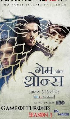 Game of Thrones Season 3 Hindi