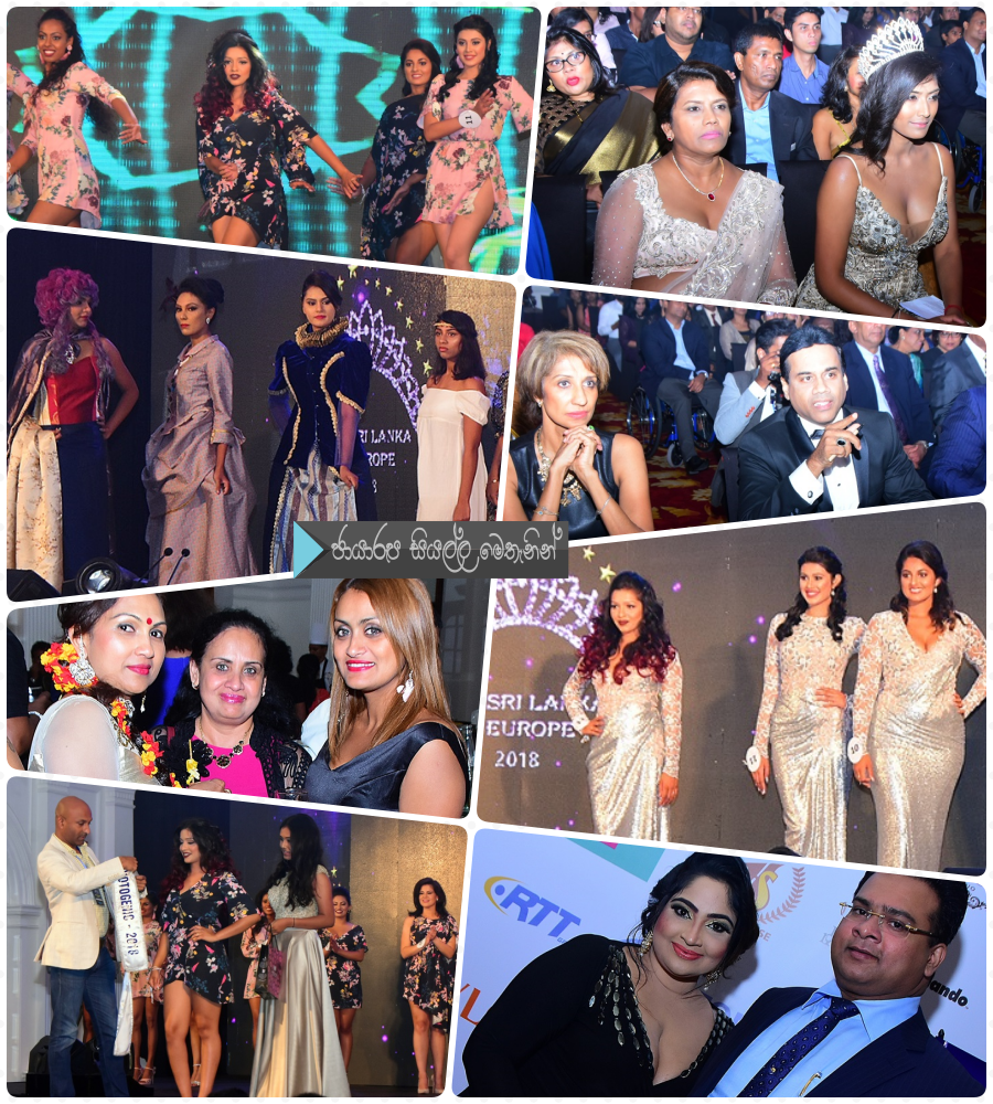 https://gallery.gossiplankanews.com/event/miss-sri-lanka-in-europe-2018.html
