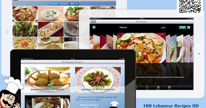 Lebguide S Blog Travel Guide To Lebanon 100 Lebanese Recipes 100 Lebanese Recipes Hd For Ipad