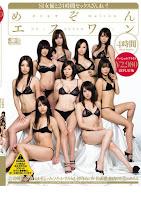 (Re-upload) ONSD-340 めぞんエスワン S1女優と24時間セックスざんまい!