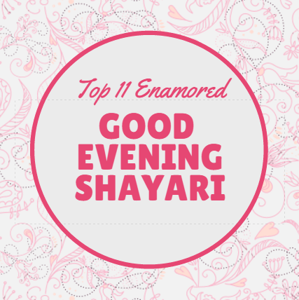 Dil Ki Dunia Hindi Good Evening Shayari For Girlfriend