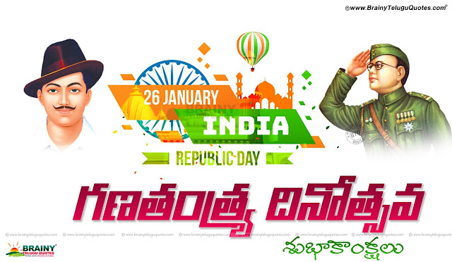 Latest telugu republic day greetings with hd wallpapers, telugu republic day greetings quotes